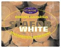 Înălbitor STAFOR WHITE