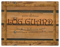 LOG GUARD protection of wood before applying linseed oil