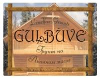 Grund din ulei de in GULBUVE (LOG HOUSE)